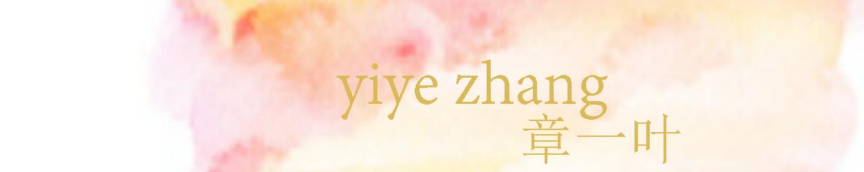 yiyezhang9